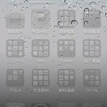 iPhoneのバッテ…
