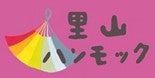 $Manami's diary-satoyama_link7