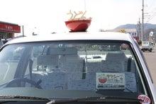 $nawomyのブログ-うどんタクシー