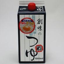 $nawomyのブログ-そうみつゆ