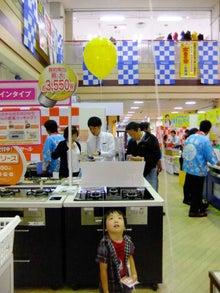 りょーじぃのブログ-ガス展