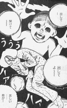 呪みちる掲載情報・お知らせ