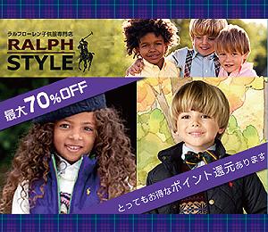 $RALRH STYLE-ralphstyleホームページへ