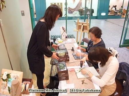 ミセスの会■シュフルクラブ 神奈川