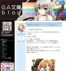 アニメ公式サイト リンク集ブログ アニスク