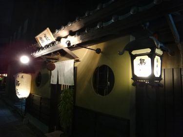 横浜発 驢馬人の美食な日々-Torien