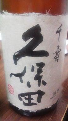 札幌回胴式遊戯専門学校-北の零年ブログ--千寿
