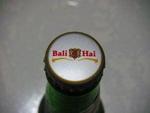 下戸でも美味しく飲めるビールはあるのか?-バリハイ