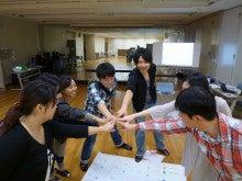 手話エンターテイメント発信ネットワークoioiのブログ-スタッフ MEETs~!