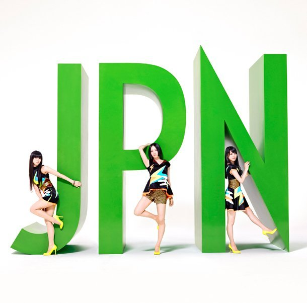 Image result for perfume jpn album