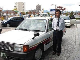 晴れのち曇り時々Ameブロ-観光タクシー