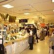 大北海道展◆新宿髙島…