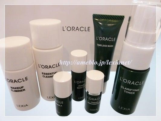 $オラクル 口コミ!化粧水・美容液の商品情報サイト