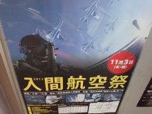 かがりこ王国-P1000065.jpg