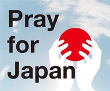 $粋に生きよう!!-日本のために今できること・・・