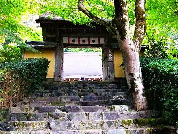 大原 寂 光 院 秋の特別拝観 | 神仏霊場 巡拝の旅