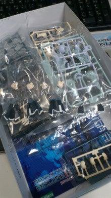 ファンタシースターシリーズ公式ブログ-shino02