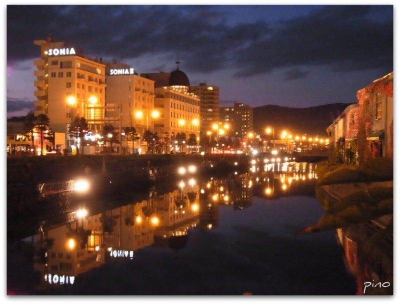 ピノたんのんびり日記-小樽 運河の夜景