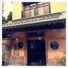 狩猟合宿@箱根温泉宿の画像