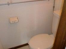 旭川市を中心とした不動産賃貸の掘り出し物件-セルバンデス206トイレ