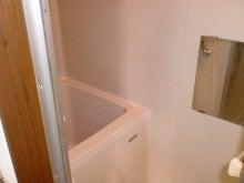 旭川市を中心とした不動産賃貸の掘り出し物件-セルバンデス206浴室