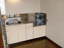 旭川市を中心とした不動産賃貸の掘り出し物件-セルバンデス206台所