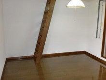 旭川市を中心とした不動産賃貸の掘り出し物件-セルバンデス206洋室