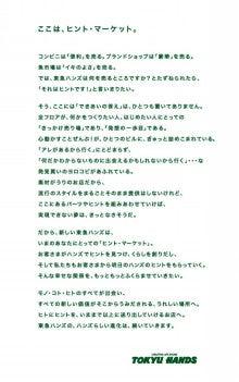 $たて☆ヨコ☆NANAME