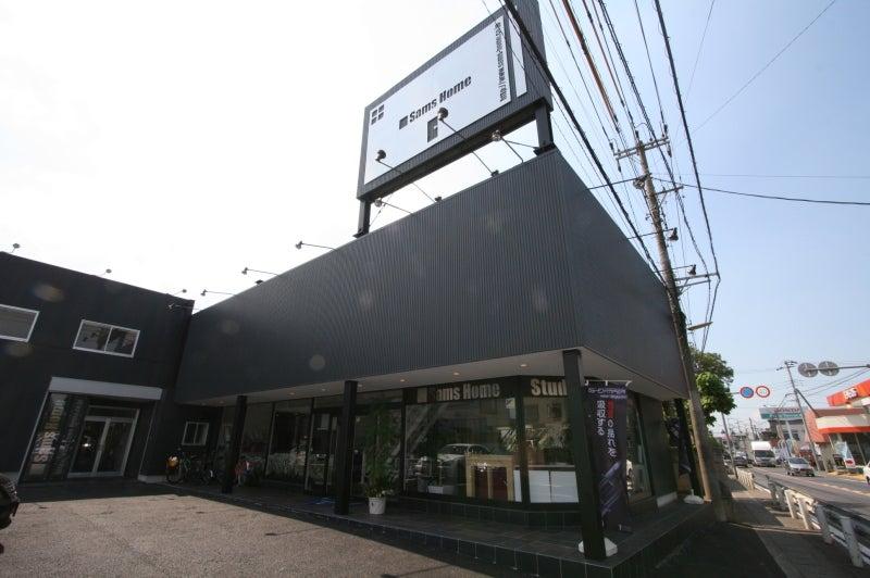 $■SamsHome STAFF~!のブログ-店舗外観