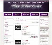 動画素材Hitomi Brilliant Creation