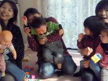 秋田市 ロイヤルベビーマッサージRTA指定スクール 福福-201110281105000.jpg