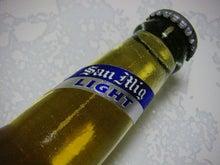 下戸でも美味しく飲めるビールはあるのか?-サンミグ・ライト