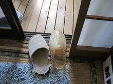 おてんばゆきちゃんさんのブログ-くつ1.jpg