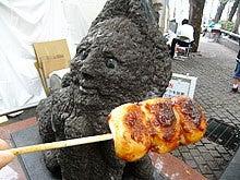 ブクロブログ-池袋が好き--福島県猪苗代のおまんじゅう