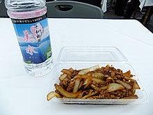 ブクロブログ-池袋が好き--青森県「十和田バラ焼き」