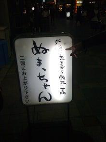 N's Cafe