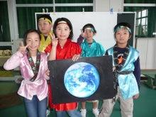 エコ忍者の『人と地球に思いやり』