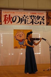 バイオリニスト&作曲家 ドロシーみきこのふぉとえっせー