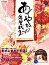 Takemoto Eriko's illust blog-8