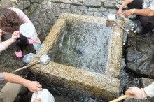 ◆京都の歴史好きサーバー屋のつぶやき◆
