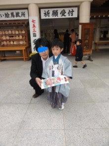 だんな様行方不明、saku-laの甘々子育てブログ