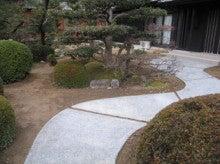 庭とインテリアのデザイン事務所 ジェイプランニングのオフィシャルブログ