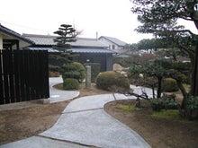 庭とインテリアのデザイン事務所 ジェイプランニングのオフィシャルブログ-hanarekara