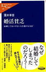 $法律でメシを食う30歳のブログ~露木幸彦・公式ブログ~-本2