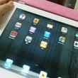 iPadを買いました…
