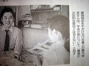 法律でメシを食う30歳のブログ~露木幸彦・公式ブログ~-プロフィール05