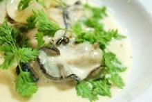 食べて飲んで観て読んだコト+レストラン・カザマ-ユリ根と牡蠣のフリカッセ