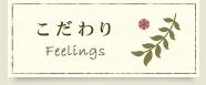 北九州市小倉南区徳力Lisettaでぼちぼち働くスタッフよしだのブログ