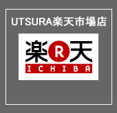 UTSURA STAFF BLOG
