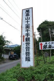 哲レポート-東海自然道06
